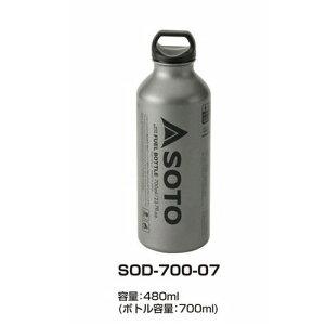 (SOTO)新富士バーナー (広口フューエルボトル700ml) MUKAストーブ専用の燃料ボトル!SOTO-SOD-700-07 |アウトドア アウトドア用品 アウトドアー 用品 アウトドアグッズ キャンプ キャンプ用品
