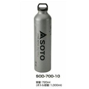 (SOTO)新富士バーナー (広口フューエルボトル1000ml ) MUKAストーブ専用の燃料ボトル! SOTO-SOD-700-10 |アウトドア アウトドア用品 アウトドアー 用品 アウトドアグッズ キャンプ キャンプ用品