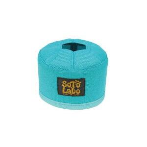 (SOTO LABO)ソトラボ Gas cartridge wear OD 250 Turquoise Blue (ターコイズブルー) | ガスカートリッジ カバー ガス缶カバー キャンプ アウトドア バーベキュー 焚き火 登山 キャンプ用品 便利 おしゃれ