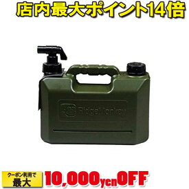(RidgeMonkey)リッジモンキー Heavy Duty Water Carrier 5L