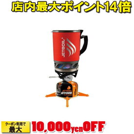 (JETBOIL)ジェットボイル JETBOIL マイクロモ TML