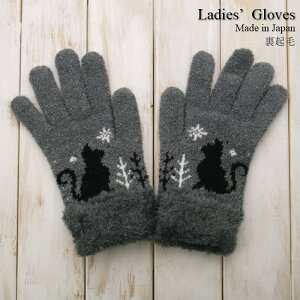 MadeinJapanのびのびニットレディース手袋(ネコ柄五本指タイプ裏起毛)