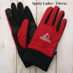 タッチパネル対応裏ボア付きレディース手袋forスポーツ