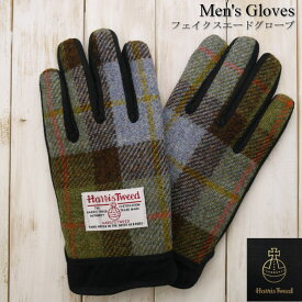 メンズ手袋 ハリスツイード/Harris Tweedぬくぬく裏ボアつき フェイクスエード五本指手袋(タッチパネル対応)