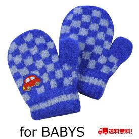 ベビー手袋 ミトンタイプ MADE IN JAPAN