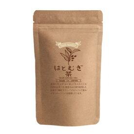 【新商品につき、今だけお試し価格で送料無料!】はとむぎ茶 45g (3g×15包入り) 国産 ノンカフェイン ヨクイニン 美肌効果 肌荒れ むくみ改善 便秘解消 ティーバッグ