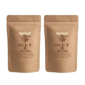 【新商品につき、今だけお試し価格で送料無料!】はとむぎ茶 45g (3g×15包入り)2個セット 国産 ノンカフェイン ヨクイニン 美肌効果 肌荒れ むくみ改善 便秘解消 ティーバッグ