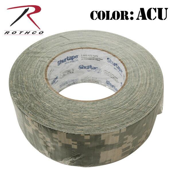 【20%OFFクーポン対象】Rothco ロスコ 8234 ミリタリー ダクトテープ ACUカラー 粘着力は一般的なガムテープよりとても強力 機能性抜群のダクトテープ《WIP03》