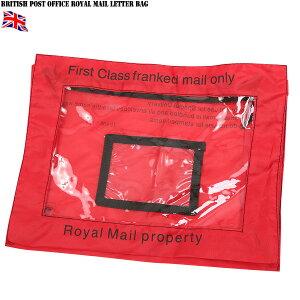実物 新品 イギリス ロイヤルメール レターバッグ レッド 《WIP03》本物ですので通常は入手出来ない希少な物 レッドカラーのレターバッグは ファーストクラスメールを入れるバッグ【Sx】