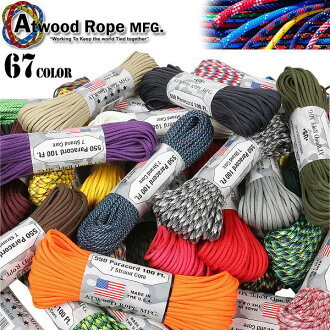 ATWOOD ROPE MFG. 앳 우드/로프 7Strand 550 파라 코드 100 피트 66 색상 (낙하산 코드)는 최고 품질의 밧줄을 제조 하는 로프 전문 제조업체 신뢰 있는 품질