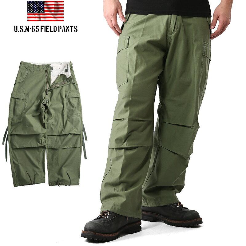 ※新品 米軍 M-65 フィールドカーゴ パンツ オリーブ【WIP03】