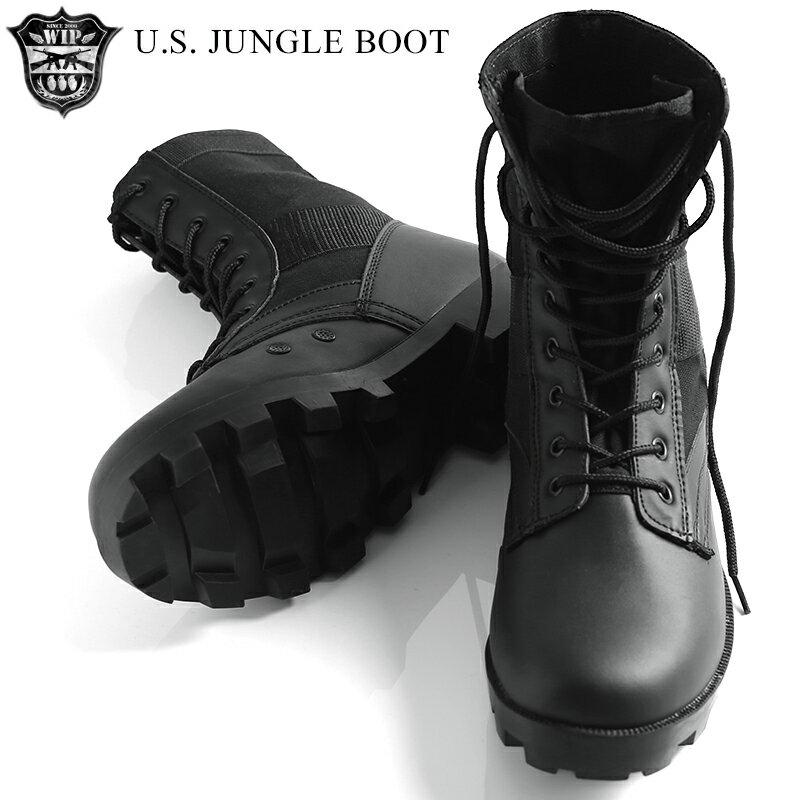 ※新品 米軍 G.I. STYLE ジャングルブーツ ブラック 【WIP03】
