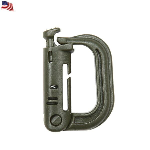 【店内20%OFFセール開催中】ネコポス対応 米軍使用タイプ Grimloc Carabiner (カラビナ) OLIVE 米軍のモールシステムに対応した汎用カラビナ グリムロックのDリングは米軍に 官給品として採用される装備品の一つ《WIP03》