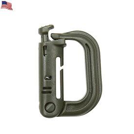 ネコポス対応 米軍使用タイプ Grimloc Carabiner (カラビナ) OLIVE 米軍のモールシステムに対応した汎用カラビナ グリムロックのDリングは米軍に 官給品として採用される装備品の一つ《WIP03》【So】