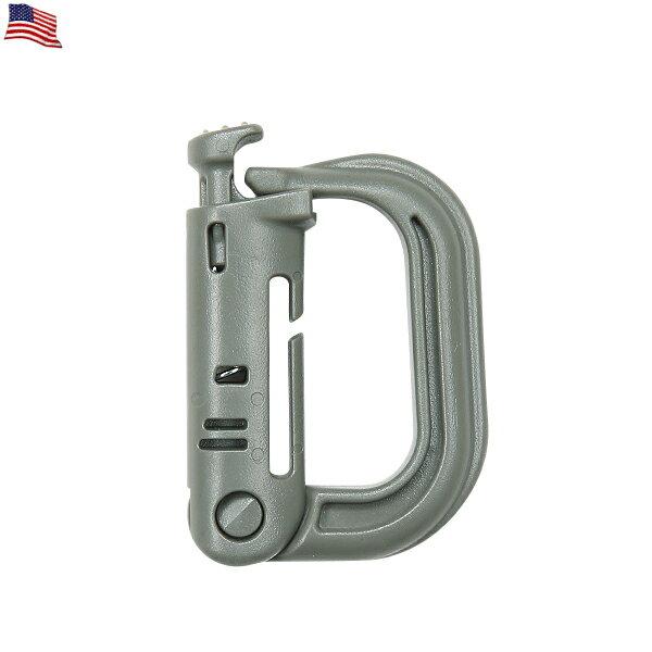 【20%OFFクーポン対象】ネコポス対応 米軍使用タイプ Grimloc Carabiner (カラビナ) FOLIAGE 米軍のモールシステムに対応した汎用カラビナ グリムロックのDリングは米軍に 官給品として採用される装備品の一つ【WIP03】