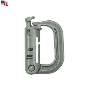 ネコポス対応 米軍使用タイプ Grimloc Carabiner (カラビナ) FOLIAGE 米軍のモールシステムに対応した汎用カラビナ グリムロックのDリングは米軍に 官給品として採用される装備品の一つ《WIP03》【So】