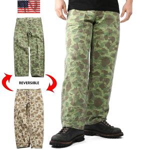 新品 米海兵隊(U.S.M.C.)M-1942 DUCK HUNTER パンツ リバーシブル 日本人の体形に合わせた シルエットに仕様に変更され 現在のファッションに取り入れて頂けます《WIP03》