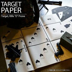 【実物放出品25%OFFセール!】実物 新品 米軍 ライフル「D」Prone ターゲット オフホワイト 《WIP03》軍では屋内、屋外の射撃で 使用されていた非常に丈夫で重厚な 紙製のターゲット