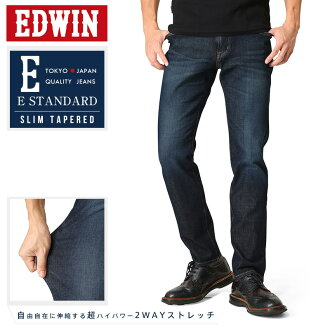 EDWIN埃德温E STANDARD 360°动作锥形EDM32-126(深色蓝色)
