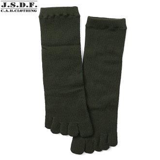 C.A.B.CLOTHING J.S.D.F.sdf 日本 6516 CoolMax 五手指襪子 OD 襪子襪子五手指乾燥自衛男裝 J.S.D.F.在日本日本作出了在日本酷 MAX 的貓 POS 優惠券-點更改時間排除在外