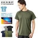 C.A.B.CLOTHING J.G.S.D.F. 自衛隊 COOLNICE 半袖Tシャツ 2枚組 6525-01 乾燥速度は綿Tシャツの5倍 2枚組でプライス以上のご満足をお約束 【WIP03】 【