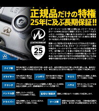 LEATHERMANレザーマンWAVEBlackウェーブブラック【WIP03】