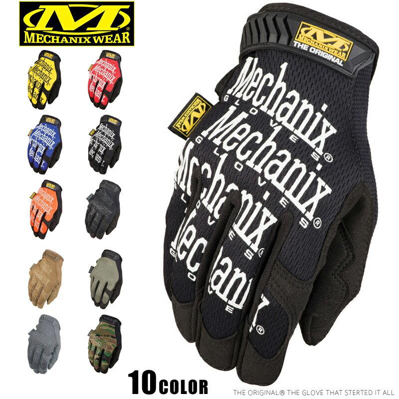 Mechanix Wear メカニックス ウェア Original Glove オリジナルグローブ