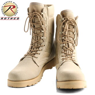 ROTHCO 로스코 G.I.TYPE SIERRA SOLE DESERT TAN 부츠 5257