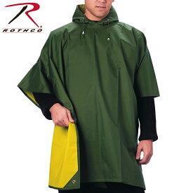 【店内10%OFFセール開催中】ROTHCO ロスコ リバーシブル ラバーナイロン ポンチョ 【3624】 メンズ ミリタリー レインウェア 雨具 レインポンチョ 梅雨 防水 スポーツ アウトドア《WIP03》