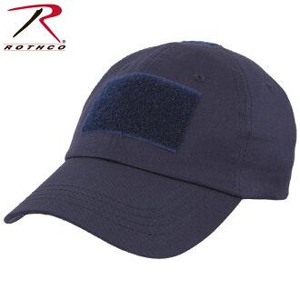 ROTHCO rothco 戰術運算子帽海軍藍色 [9362] 男裝軍事帽子戰術是海軍藍色的生存遊戲