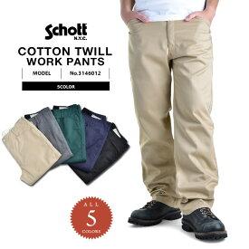 Schott ショット 3146012 COTTON TWILL ワークパンツ メンズ ボトムス パンツ ワークパンツ アメカジ(クーポン対象外)