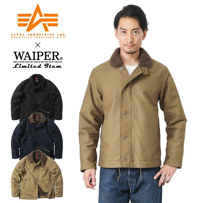 ALPHA アルファ WAIPER別注 TA1336 N-1デッキジャケット SOLID MODEL(クーポン対象外)