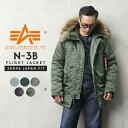 ALPHA アルファ 20094 N-3Bフライトジャケット JAPAN FIT【Sx】 ミリタリージャケット ミリタリーコート メンズ アウター N3B 大きいサイズ ブランド おしゃれ カジュアル