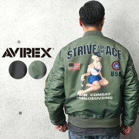 AVIREX アビレックス 6102168 MA-1 フライトジャケット VF-24 ピンナップガール【クーポン対象外】 / アウター ma1 メンズ レディース ブランド 大きいサイズ ゆったり オリーブ カーキ ブラック ミリタリー