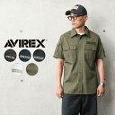 AVIREX アビレックス 6175093 S/S FATIGUE カーキ シャツ【クーポン対象外】【T】