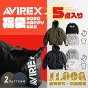 AVIREX アビレックス 6900001 数量限定!2020年 HAPPY BAG(福袋)5点セット / メンズ ファッション アウター N-2B 中綿 ジャケット【予】【クーポン対象外】