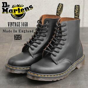 【クーポンでさらに値引き!】Dr.Martens ドクターマーチン VINTAGE 1460 8ホール ブーツ MADE IN ENGLAND【T】