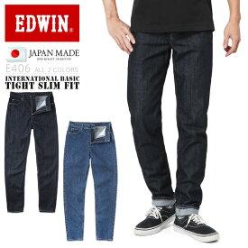 【店内20%OFFセール開催中】EDWIN エドウィン E406 INTERNATIONAL BASIC デニム ジーンズ タイトスリム 日本製