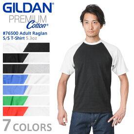 【メーカー取次】【S〜XLサイズ】GILDAN ギルダン 76500 5.3oz アダルト ラグラン 半袖Tシャツ Japan Fit【Sx】