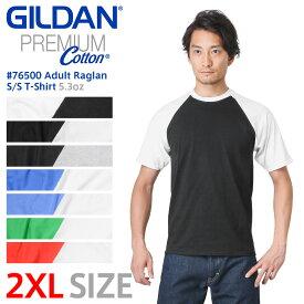 【メーカー取次】【2XLサイズ】GILDAN ギルダン 76500 5.3oz アダルト ラグラン 半袖Tシャツ Japan Fit【Sx】