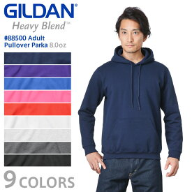 【メーカー取次】【S〜XLサイズ】GILDAN ギルダン 88500 8.0oz アダルト プルオーバーパーカ Japan Fit【Sx】