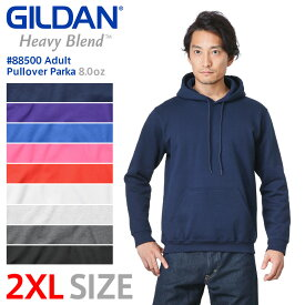 【メーカー取次】【2XLサイズ】GILDAN ギルダン 88500 8.0oz アダルト プルオーバーパーカ Japan Fit【Sx】