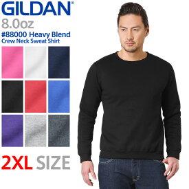 【メーカー取次】【2XLサイズ】 GILDAN ギルダン 88000 Heavy Blend 8.0oz アダルト クルーネック スウェットシャツ Japan Fit【Sx】
