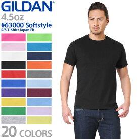 【メーカー取次】【XS〜XLサイズ】 GILDAN ギルダン 63000 Softstyle 4.5oz S/S アダルトTシャツ Japan Fit【Sx】