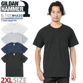 【メーカー取次】【2XLサイズ】GILDAN ギルダン HA30 6.1oz S/S HAMMER POCKET(ハンマー ポケット)Tシャツ Japan Fit【Sx】