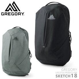 【SALE】GREGORY グレゴリー SKETCH 18 スケッチ18 バッグパック【Sx】