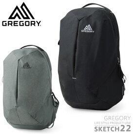 GREGORY グレゴリー SKETCH 22 スケッチ22 バッグパック【Sx】