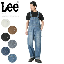 【店内20%OFFセール開催中】Lee リー LM7254 DUNGAREES OVERALL(ダンガリーズ オーバーオール)