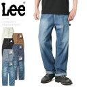 【店内20%OFFセール開催中】Lee リー LM7288 DUNGAREES PAINTER PANTS(ダンガリーズ ペインターパンツ)