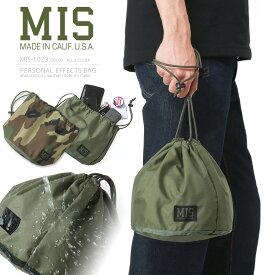 MIS エムアイエス MIS-1023 米軍実物生地使用 パーソナルエフェクツバッグ / ポーチ MADE IN USA【Sx】(クーポン対象外)